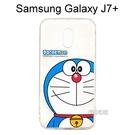 哆啦A夢空壓氣墊軟殼 [大臉] Samsung Galaxy J7+ / J7 Plus (5.5吋) 小叮噹【正版授權】