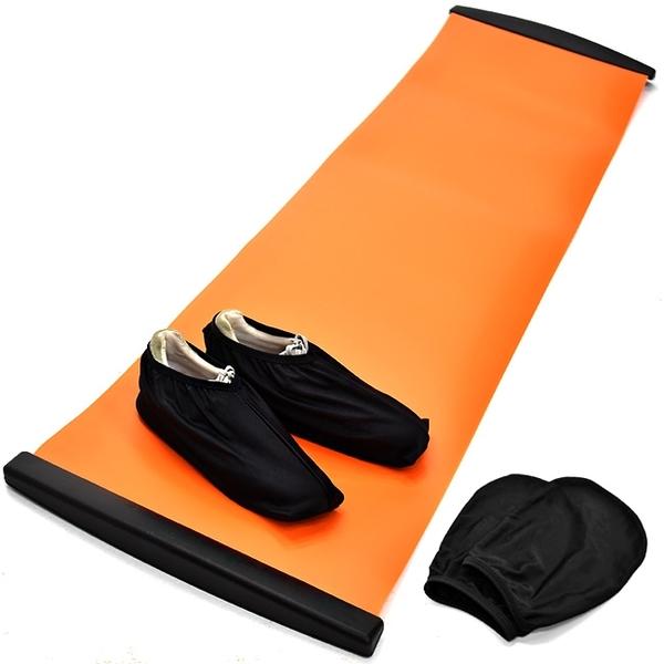 台灣製造!!長180CM滑步器(鞋套+手套)綜合訓練墊Slideboard滑板墊滑盤.溜冰訓練墊.滑步墊橫向位移訓練
