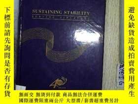 二手書博民逛書店sustaining罕見stability serving si