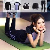 健身服女春夏瑜伽服2018新款速干瑜伽運動套裝女健身房跑步運動服【博雅生活館】