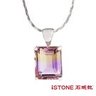 紫黃晶項鍊-耀眼-石頭記