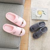 棉拖鞋女冬季室內可愛正韓情侶男家用保暖居家毛拖鞋【快速出貨82折優惠】