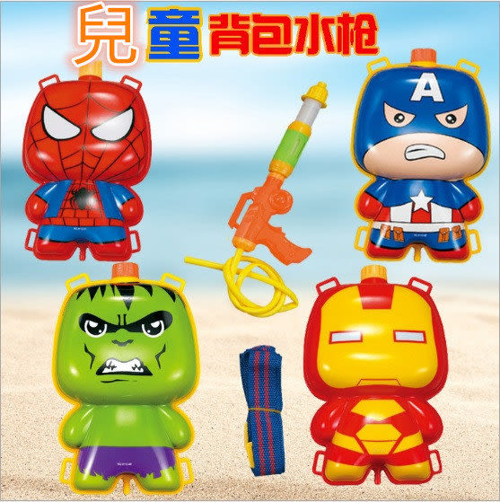 兒童背包式水槍組 超強水槍 兒童戲水 親子遊戲 沙灘戲水 消防造型 水槍背包 水槍包