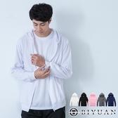 有加大尺碼 情侶外套【OBIYUAN】 台灣製 3M透氣材質 素面連帽外套 薄外套 共2色【JG0197】