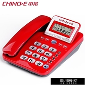 電話機中諾W528辦公室坐式固定電話機家用有線座機免電池來電顯示單機 快速出貨