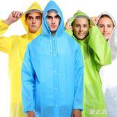 雨衣  非一次性雨衣戶外徒步登山旅游加厚成人透明雨披男女士通用 KB9844【野之旅】