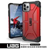 UAG iPhone 11 Pro Max 耐衝擊保護殼-透紅