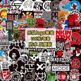 貼紙100張歐美搖滾樂隊標志貼紙rock個性吉他貼畫筆記本電腦行李箱貼花戀小鋪