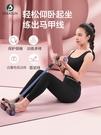 仰臥起坐 腳蹬拉力器女仰臥起坐輔助器材家用瑜伽彈力繩健身瘦肚子神器 【99免運】