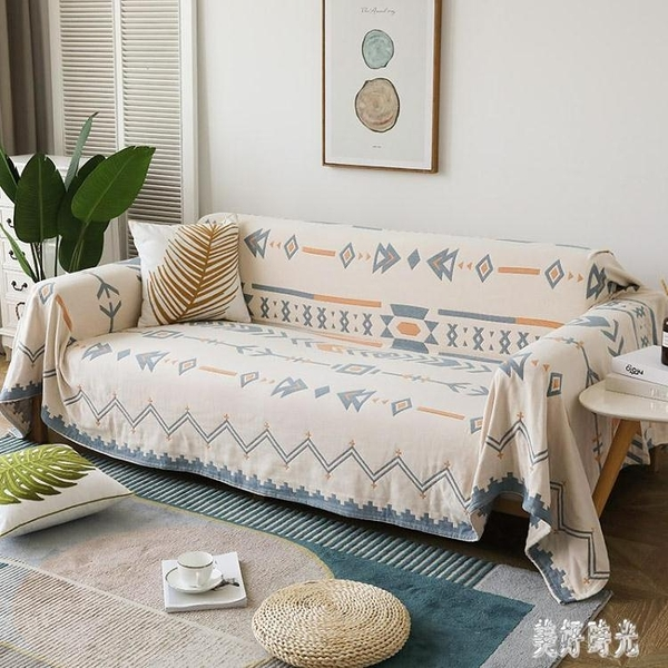 棉質沙發套罩巾全包萬能套四季通用防滑蓋布蓋毯北歐簡約沙發墊 PA16917『美好时光』