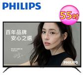 【Philips 飛利浦】55型 4K 聯網顯示器+視訊盒 55PUH6052 (含運無安裝)