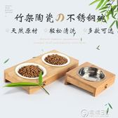 陶瓷貓碗竹架狗碗雙碗自動飲水寵物用品貓咪不銹鋼竹木碗貓盆食盆    電購3C