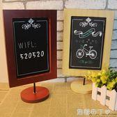 復古桌面立式裝飾留言板餐廳酒吧店鋪菜單餐桌牌廣告牌支架小黑板igo 焦糖布丁