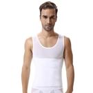 男士塑身衣上衣收腹背心排口瘦身緊身塑形美體內衣束胸健身束身衣【MS_S8831】