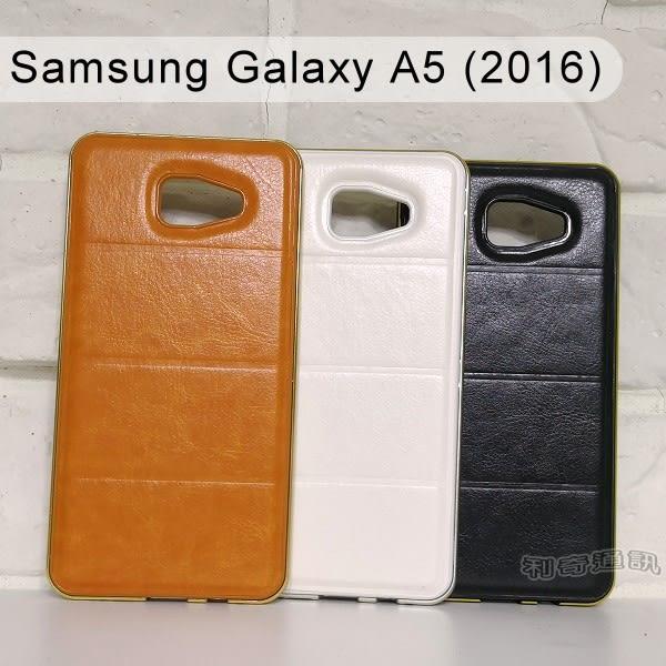 金屬框皮質背蓋保護殼 Samsung Galaxy A5 (2016) A510Y