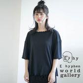❖ Summer ❖ 羅紋捲邊落肩寬袖T恤 - E hyphen world gallery