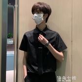 領帶短袖襯衫男夏季韓版潮流黑襯衣ins潮男港風帥氣半袖休閒工裝 海角七號