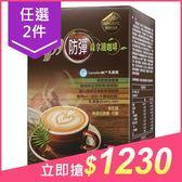【任選2件$1230】KANBOO 肯寶 防彈綠拿鐵咖啡(7包入)【小三美日】