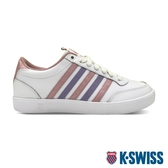 【超取】K-SWISS Court Lite CMF時尚運動鞋-女-白/粉紅/粉紫