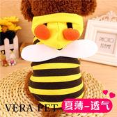 蜜蜂變身裝寵物比熊博美貓咪泰迪狗狗衣服小型犬夏天夏裝夏季薄款『韓女王』