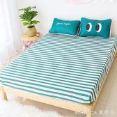 風簡約北歐條紋床笠款冰絲涼席三件套防滑床罩式空調軟席 莫妮卡小屋 IGO