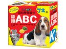 baby's認知學習圖卡-認識ABC(7...