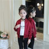 女童外套春秋薄兒童秋裝洋氣日韓潮童裝棒球服夾克中大童 巴黎時尚