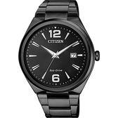 【送米奇電扇】CITIZEN 星辰 光動能簡約手錶-黑/41mm AW1375-58E