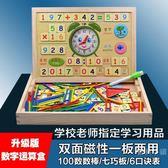 算數棒數數小棒兒童學習數學算術幼兒園早教計數器小學教具學具盒