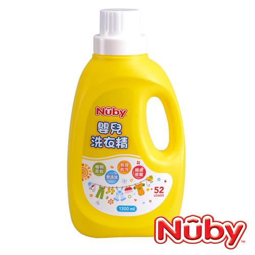 Nuby 嬰兒洗衣精 罐裝 1,300ml