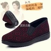 老北京布鞋秋冬薄絨二棉鞋保暖軟底防滑老人鞋平底輕便舒適奶奶鞋