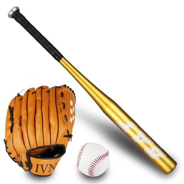 棒球棒兒童 青少年全鋁合金棒球棒 棒球手套 棒球 三合一套裝 LX 雲朵走走