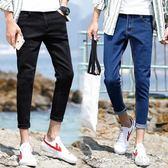 九分牛仔褲男士2019新款韓版潮流八分8薄款緊身顯瘦9分男褲子『小淇嚴選』