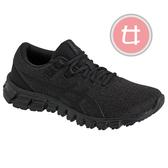 ASICS 19SS 緩衝 女慢跑鞋 QUANTUM 90系列 B楦 1022A115-001 贈1襪【樂買網】