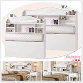 【水晶晶家具/傢俱首選】JM1684-5 仙朵拉5呎書架型烤白皮面收納式雙人床頭箱~~床底需另購