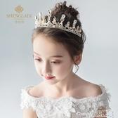 髮飾 兒童皇冠頭飾公主女童王冠水晶髮箍金色冰雪奇緣艾莎女孩生日髮飾【】限時特惠