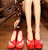 婚鞋老北京新娘鞋手工繡花婚鞋紅色秀禾鞋子千層底中式平底跟布鞋女 歐美韓