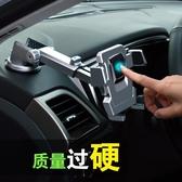 多功能車載手機支架出風口汽車上通用手機導航支架吸盤式車內用座
