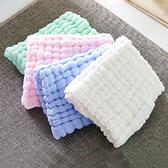 4條裝 紗布毛巾嬰兒小方巾手帕洗臉洗澡巾【聚寶屋】