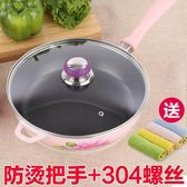 通用鋼化玻璃鍋蓋可立2628303234CM炒鍋湯鍋蒸鍋蓋 交換禮物熱銷款