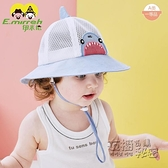 太陽帽男網眼遮陽帽夏季透氣男童女童鯊魚漁夫帽盆帽薄款 衣櫥秘密