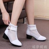 短靴涼鞋 女靴網靴鏤空靴子真皮中跟單靴短靴網眼靴休閒大碼41涼靴 唯伊時尚