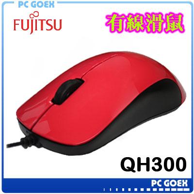 FUJITSU富士通 QH300 紅 有線光學滑鼠☆pcgoex 軒揚☆