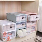 三件套內衣內褲收納盒塑料分格大號抽屜式放整理盒【奈良優品】