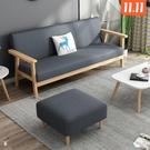 沙發小戶型北歐實木出租房客廳簡易臥室簡約現代單三人沙發椅  一米陽光