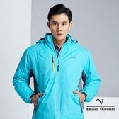 【Emilio Valentino】戶外休閒機能保暖防風防潑水外套 - 水藍/灰