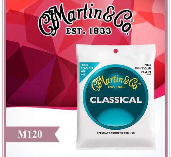【小麥老師樂器館】古典吉他弦 Martin M120 公司貨 【T200】 現貨 馬丁 吉他弦 古典吉他 銀包覆軟弦
