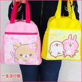 〖LifeTime〗﹝雙層側網便當袋﹞正版手提餐袋 便當袋 手提包 保溫袋 兔兔 P助 拉拉熊 B19108