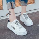 小白鞋女新款潮學生韓版百搭厚底板鞋休閒鞋