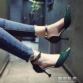 高跟涼鞋女夏包頭細跟百搭chic貓跟鞋公主時尚名媛風鞋子可可鞋櫃